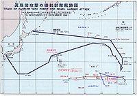 Angkatan Jepang berlayar ke arah Pearl Harbor tanpa pemberitahuan sampai saat-saat terakhir